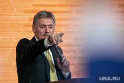 В Кремле оценили отношения с Евросоюзом и США. « Россия не будет терпеть хамство»