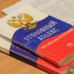 В России могут ввести кастрацию педофилов