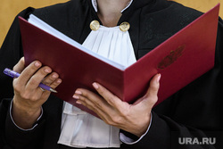 В судебной системе Тюменской области — важные назначения