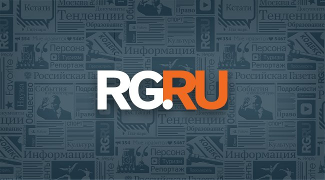 Житель Пскова взял в кредит для мошенников 900 тысяч рублей