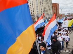 Армяне вышли на протесты из-за перемирия в Карабахе. Народ требует отставки Пашиняна. Видео