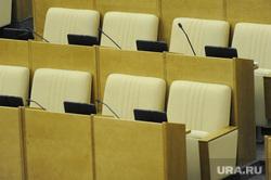 Глава Минтруда РФ оценил эффект от сокращения штата госслужащих