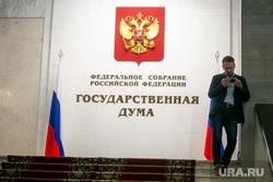 «Коммерсант» подтвердил инсайд URA.RU о реформе выборов в Госдуму