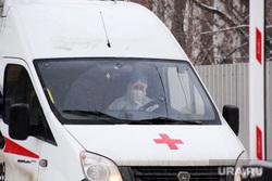 Коронавирус: последние новости 14 ноября. Россиянам посоветовали больше молчать, в стране крайне тяжелая ситуация