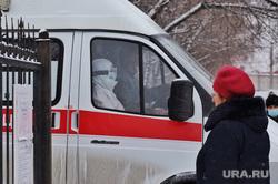 Коронавирус в Челябинской области: последние новости 20 ноября. Клиники накажут за цены на КТ, названа стоимость восстановления после COVID