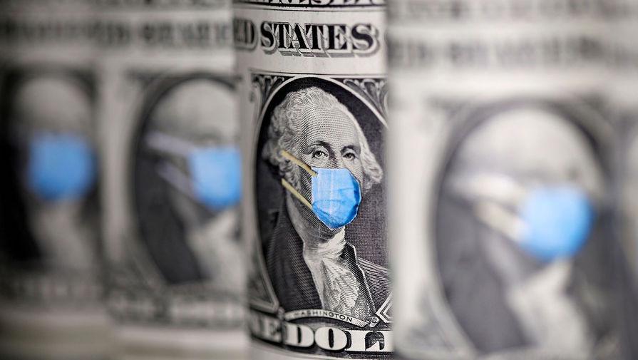 Курсу доллара предрекли обвал из-за вакцины от СOVID-19