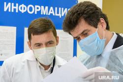 Мэр Екатеринбурга спасается от отставки, переписывая бюджет. Инсайд
