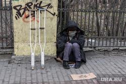 Миру грозит вторая экономическая депрессия и безработица. Кого уволят первым