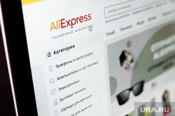 Мошенники придумали схему обмана россиян с помощью AliExpress