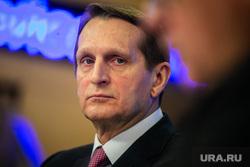 Нарышкин обвинил США в попытке сорвать перемирие в Карабахе