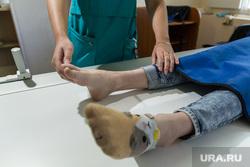Названы самые опасные болезни, на которые указывают холодные ноги