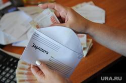 Почти половине компаний пришлось урезать зарплаты россиянам
