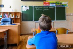 Продлят ли российским школьникам каникулы. Прогноз центра Гамалеи