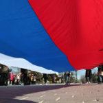 Резолюции поКрыму иДонбассу: Украина призывает ОБСЕ «давить» наРоссию (Укрiнформ, Украина)