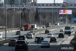 Российских автомобилистов ждут новые изменения. На дорогах появятся повороты как в «Формуле-1»