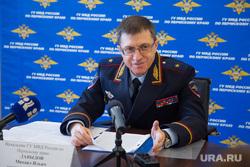 Самое актуальное в Пермском крае на 27 ноября. Глава МВД покинул свой пост, чиновникам отменили надбавки