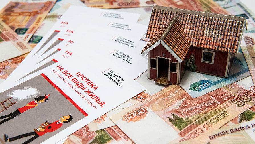 Стандарт на тарифы страховок по ипотеке может появиться в России