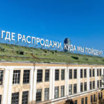 Свердловские инсайды: новая мода Куйвашева