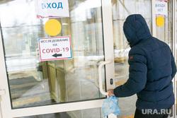 Тюменские власти раскрыли где находятся очаги коронавируса. Карта