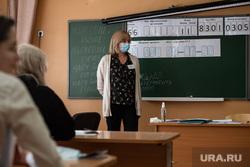Учителя РФ рассказали о страхе перед вакциной от коронавируса