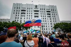 В Хабаровске начинается пятый месяц акций из-за Фургала