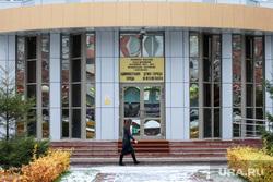 В ХМАО предлагают вернуть прямые выборы мэра
