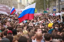 В Москве наградили самых креативных жителей УрФО