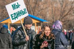 В России началась сокращенная рабочая неделя