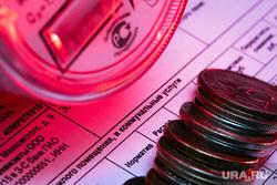 В России управляющим компаниям усложнят взыскание долгов по ЖКХ