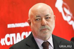 Вексельберг вслед за активом на Урале продает золотую жилу