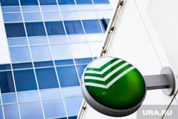 Банк «Россия» выкупил долг Utair в 5,9 млрд рублей