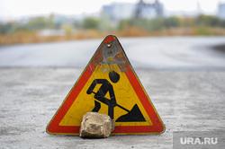 Челябинского мэра накажут за ремонт дороги, которую сделал житель