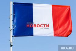 Дочь Сергея Кириенко оценила слухи о гражданстве Франции