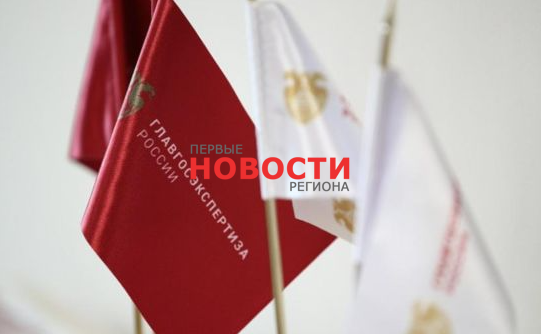 Ирек Файзуллин избран председателем Наблюдательного совета Главгосэкспертизы