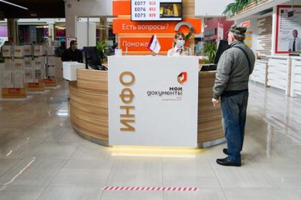 Какбудут работать госучреждения ибольницы вМоскве вновогодние праздники
