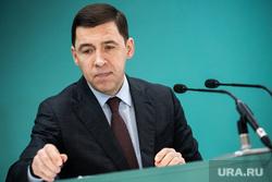 Куйвашев утвердил комиссию для выборов мэра Екатеринбурга