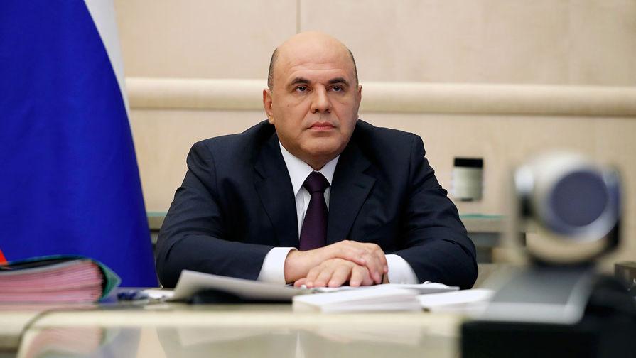 Мишустин попросил Собянина оказать поддержку регионам в борьбе с COVID-19