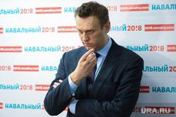 Навальному грозит до десяти лет тюрьмы