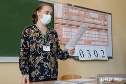Ограничения из-за коронавируса в школах продлили до 2022 года