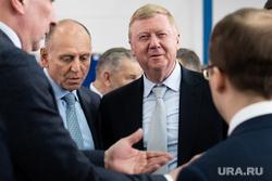 Правительство РФ утвердило отставку Чубайса