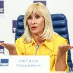 Пушкина призвала учесть ЛГБТ-пары в демографической политике РФ