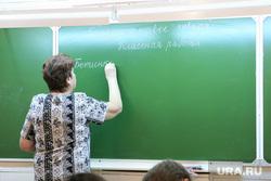 СМИ узнали об идее Карабаха сделать русский язык государственным