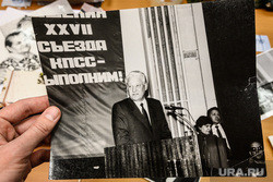 Соратник Ельцина рассказал о истинном виновнике распада СССР