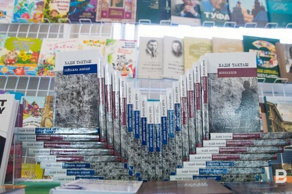 «Татарские издания должны выходить допоследнего татарина!»— вКазани создают Ассоциацию издателей