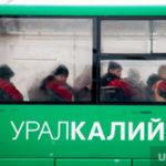 Уральский олигарх стал единоличным владельцем актива в Прикамье