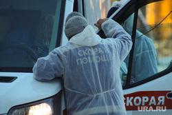 В Челябинской области появились новые жертвы коронавируса