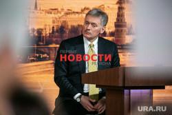 В Кремле одернули журналистов Кадырова за слова о террористе