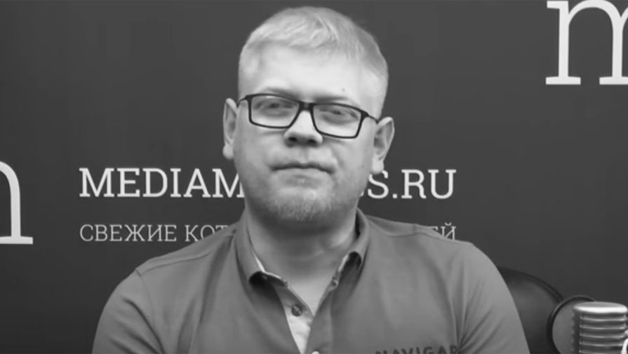 В Москве нашли тело журналиста Михаила Бударагина