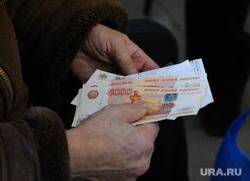 В России могут навсегда изменить систему оформления пенсий