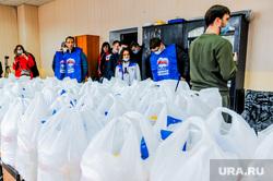 В России объявлен масштабный сбор волонтеров